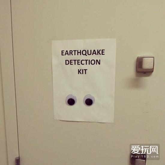 地震侦测器(笑)