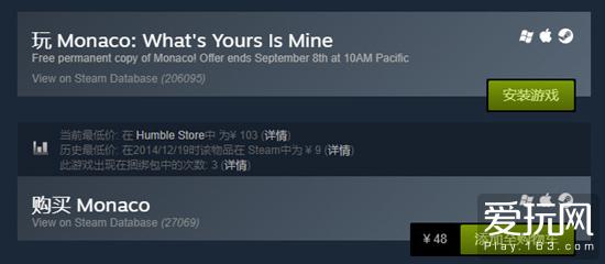 爱玩也爱买:PSN港服大作新低价 Steam再喜加一