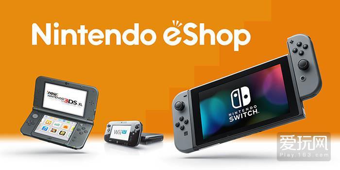 H2x1_Nintendo_eShop_all