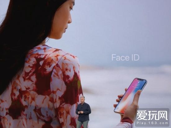 Face ID是iPhone X的特色,但也引发了不少安全隐忧