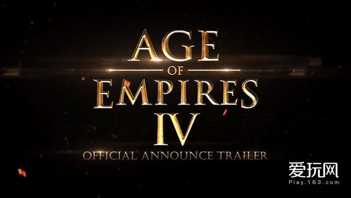帝国时代4发布