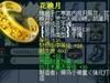 6亿灵饰鉴定