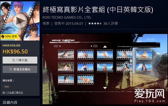 爱玩也爱买:港服开启TGS特卖 NS再出中文游戏