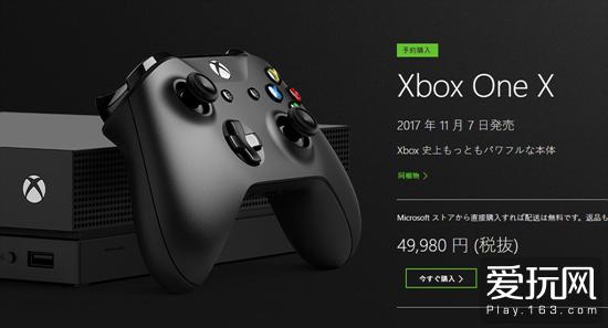 爱玩也爱买:Xbox One X首开直邮 哪版最合算?