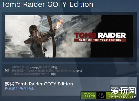 爱玩也爱买:Steam刺客信条系列特卖 多款史低价