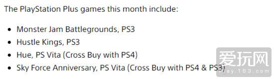 爱玩也爱买:MGS5领衔 十月PSN会免游戏公布
