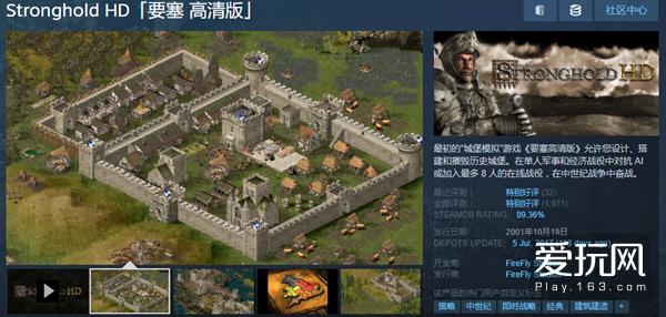 爱玩也爱买:Steam上线礼品卡 GOG游戏喜加2