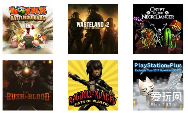 爱玩也爱买:PSN会免游戏公布 X1手柄套装好价
