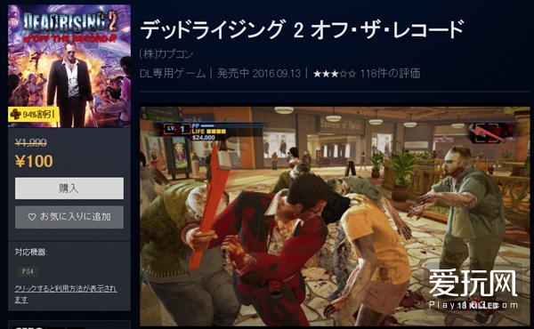 爱玩也爱买:仁王上架Steam DEGICA游戏特卖