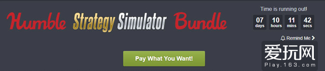 爱玩也爱买:模拟游戏慈善包 中亚KU会员特价