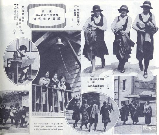 那些年的JK1928年(昭和3年)。「東京 女学校生徒さんの服装さまざま」という記事です。当時の東京の有名女学校 の制服がずらりと登場しています。