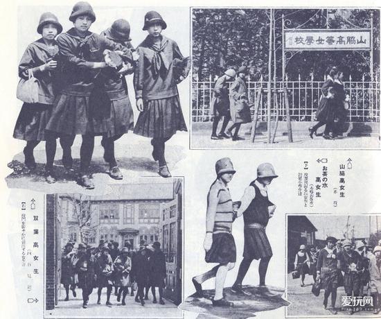那些年的JK1928年(昭和3年)。「東京 女学校生徒さんの服装さまざま」という記事です。当時の東京の有名女学校 の制服がずらりと登場しています。2
