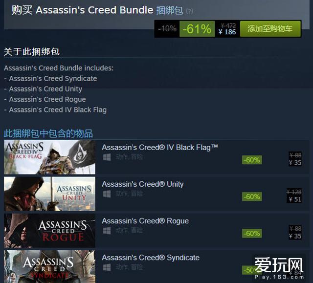 爱玩也爱买:Steam冬季特卖 快献上你的钱包吧