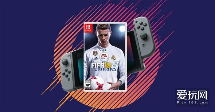 21:《FIFA18》的NS版就试探了一下底限,显然EA没有从此前类似情况的PSV版吸取任何经验
