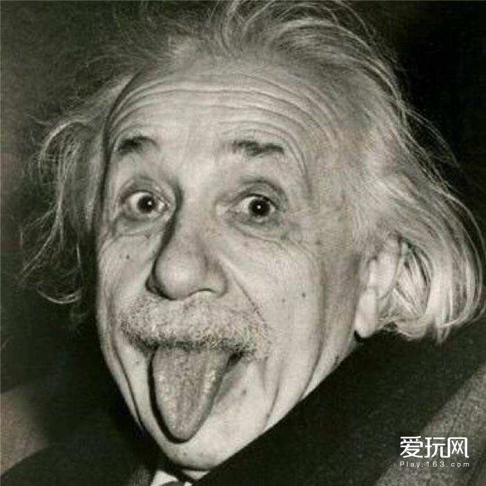 图九,爱因斯坦:俺就不承认你有用,就不!