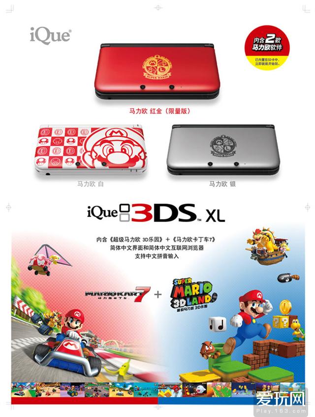 任天堂曾经通过神游推出多款国行游戏机