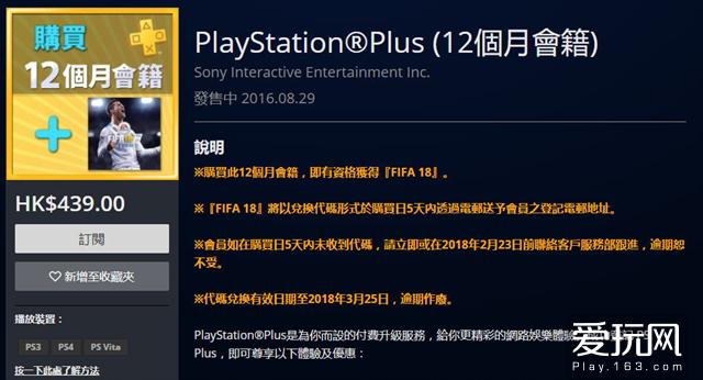 爱玩也爱买:PSN港服二折优惠 Steam疯狂周三