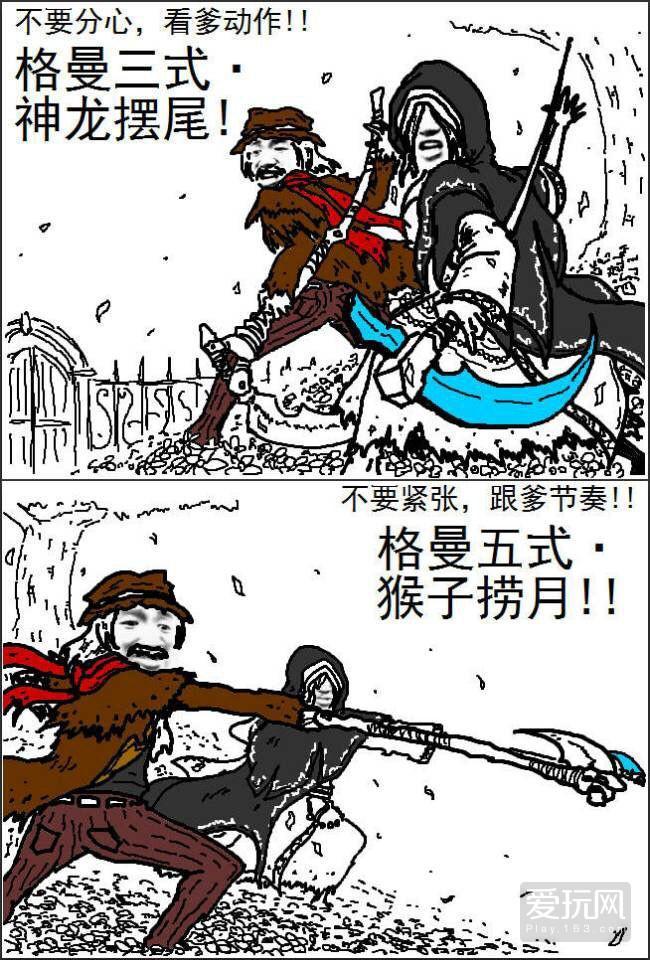每日一雷:你知道吗:狩猎季将至,难道只我在等绿帽中文?