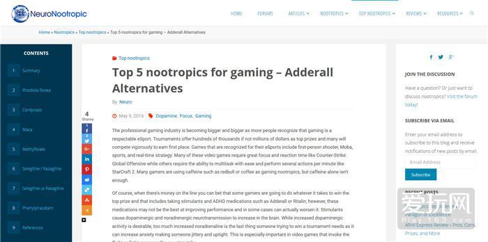 11.文章标题:阿德拉之外的选择,五种最适合游戏的促智药,他们还在后面特意标注了哪些药没有被收录进禁药名单。这种文章能公然挂到网站上,药物之泛滥可想而知