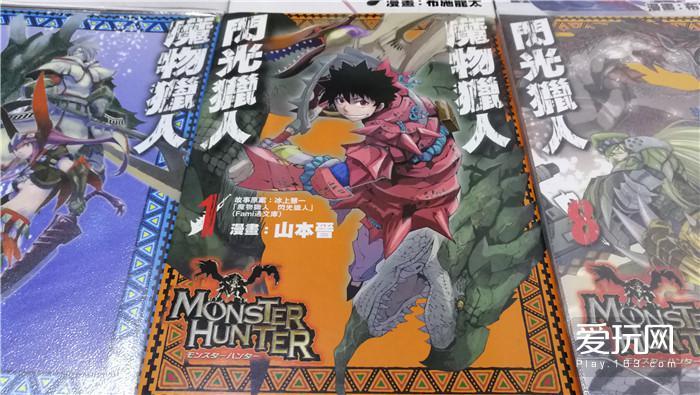 02:在真岛浩的《怪物猎人ORAGE》和布施龙太的一系列短篇之后,《闪光猎人》成为了最有代表性的MH漫画