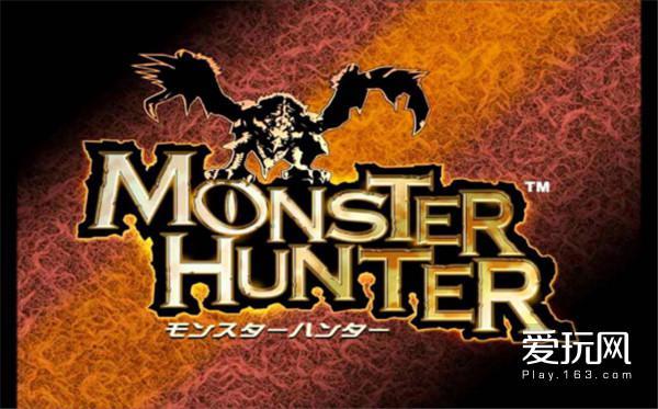从火龙到灭尽龙,从封面怪看怪物猎人发展史1049