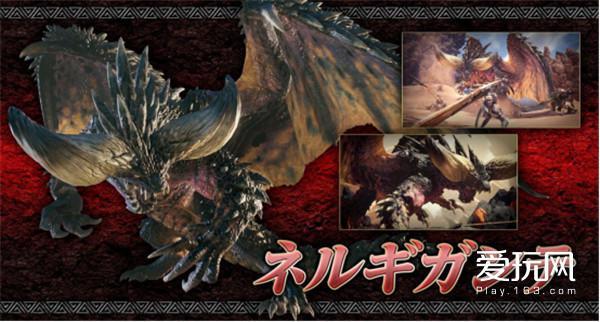 从火龙到灭尽龙,从封面怪看怪物猎人发展史6877