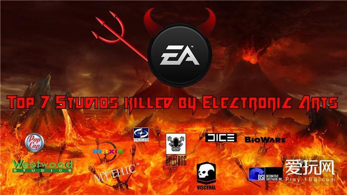 12.EA虽然是工作室杀手,但也继承了这些工作室的IP