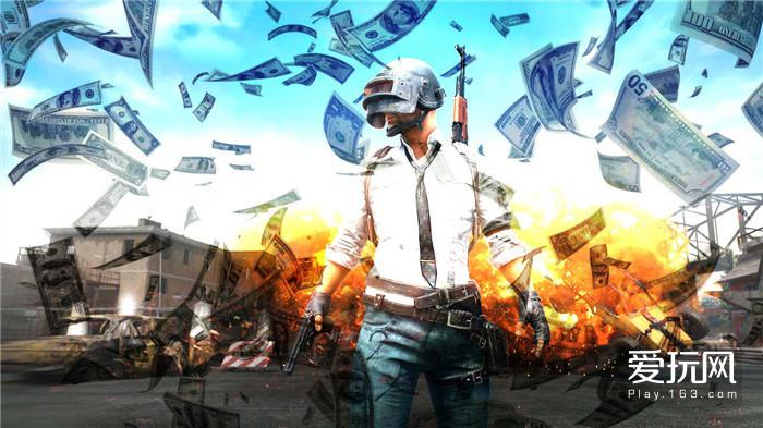 playerunknown-battlegrounds-money