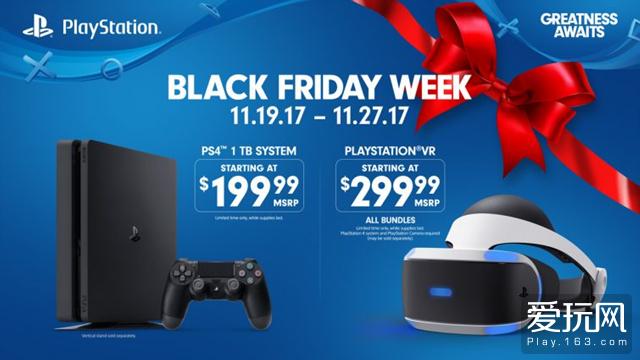 PS4去年黑五促销力度很大