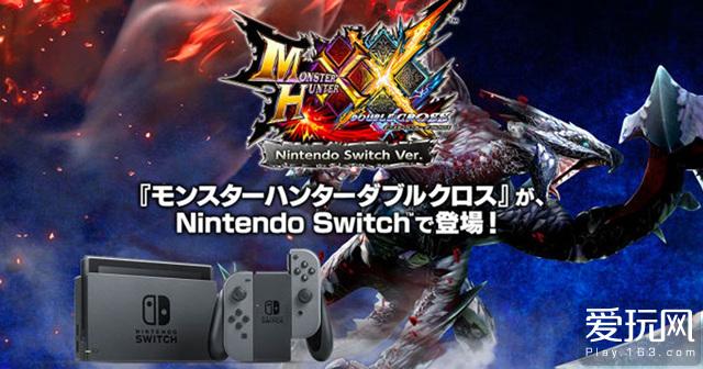 NS上的XX因为和3DS版相隔时间太短等原因,销量平平