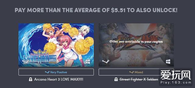 爱玩也爱买:PSN重磅会免 慈善包推格斗游戏专场