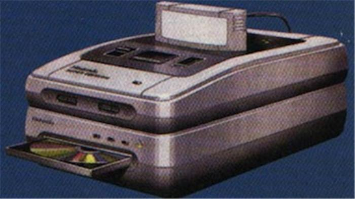 SNES-CD_add-on