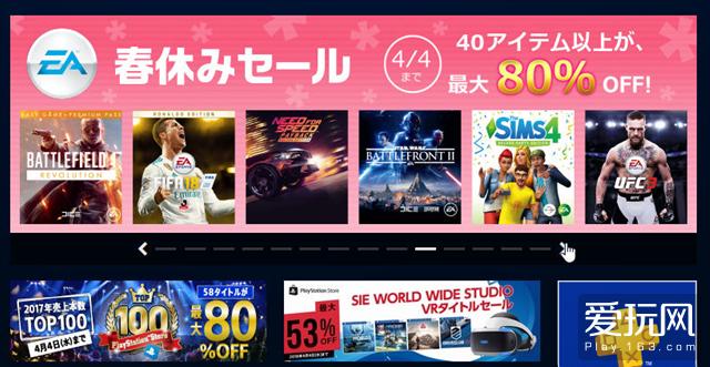 爱玩也爱买:玩家福音!微软索尼4月均有大作会免