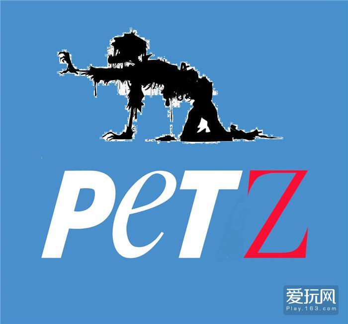 9.PETZ组织的logo