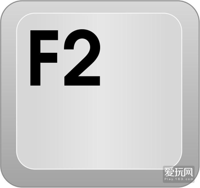 10.没错,神圣的F2链接着每一只僵尸的心灵