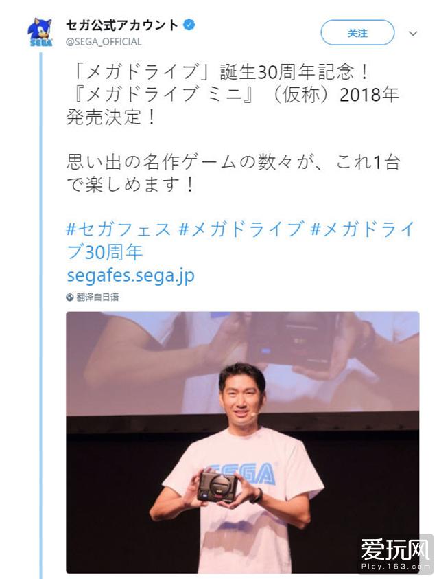 冷饭加情怀 迷你MD、《莎木1&2》中文版年内发售