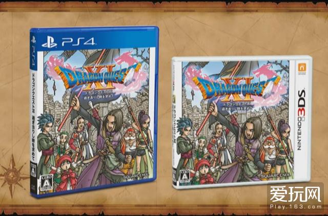 双版本首发也是DQ系列首次
