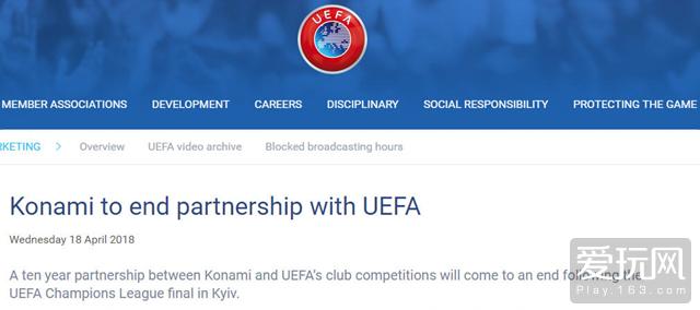 KONAMI与欧足联终止合作 实况销量只剩对手零头