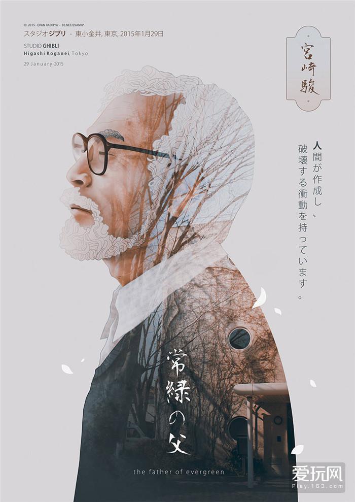 02:天赋、勤勉、自律、矛盾、知己。宫崎骏大师曾经一样都不少