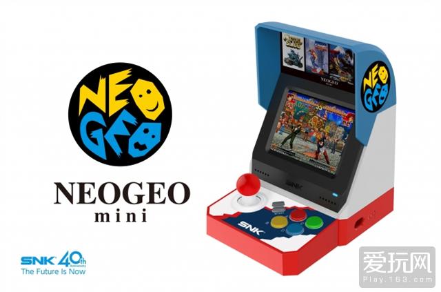 日版NEOGEO mini