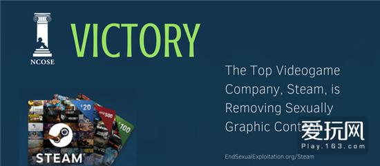 VICTORY_Steam-1