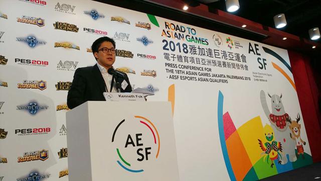 电竞亚运会预选赛开启 中国队将参加炉石等4项比赛