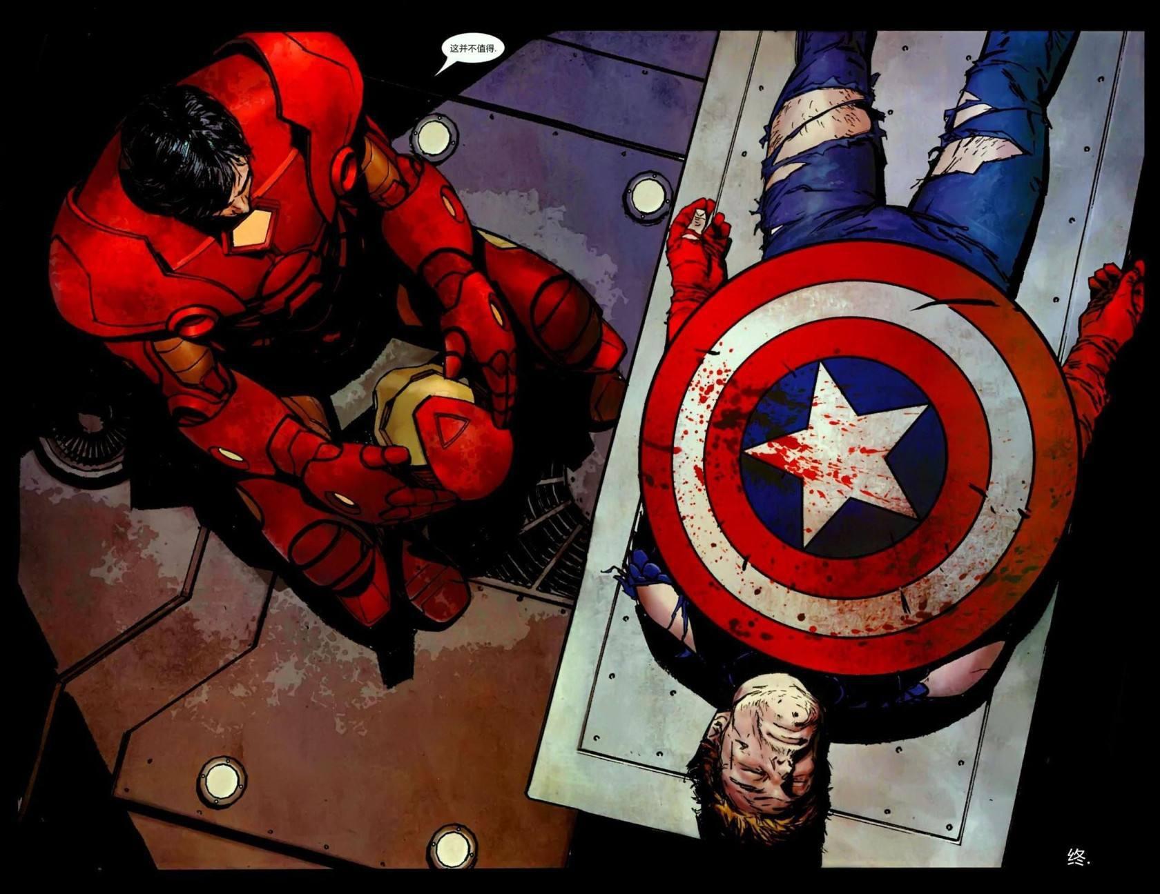 除了打响指,超级英雄们还有哪些奇怪的死去方式?