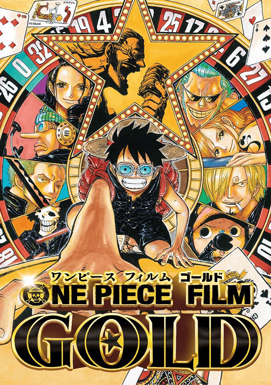 24:《海贼王》对于JUMP,乃至整个日本漫画产业来说都是绝对意义上的金子