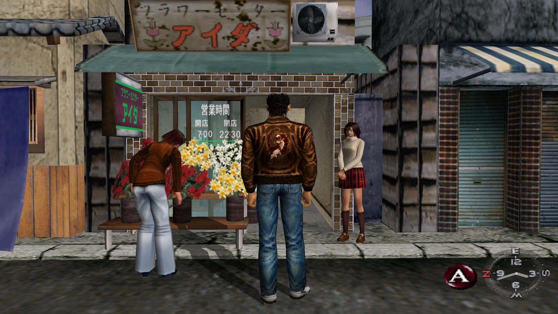 Shenmue-Dreamcast-Gameplay-1