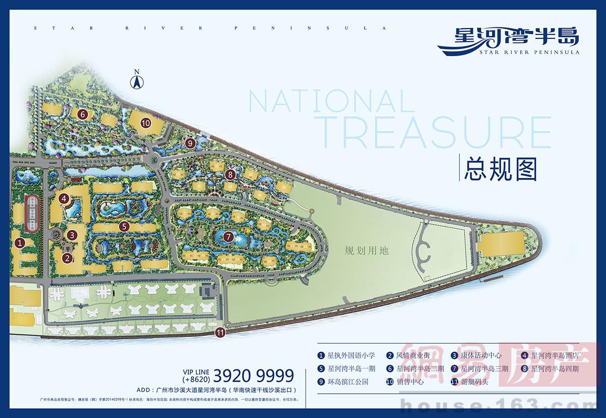 星河湾半岛总规划图