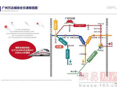 广州广州万达城交通图图片