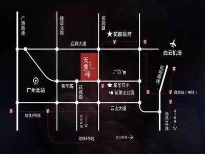 广州路劲天隽峰交通图图片