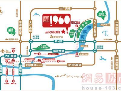 广州碧桂园·从化1960交通图图片