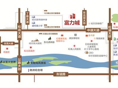 哈尔滨富力城II期交通图图片